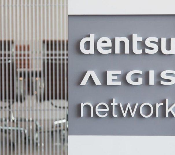 Dentsu aegis network