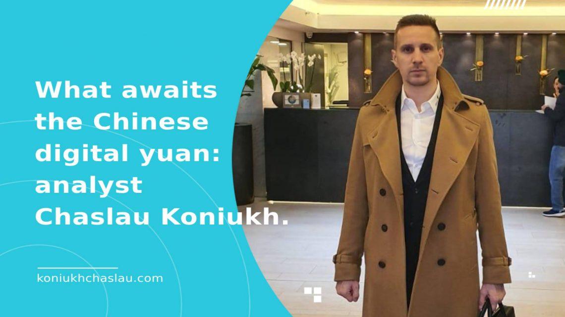 Expert Chaslau Koniukh