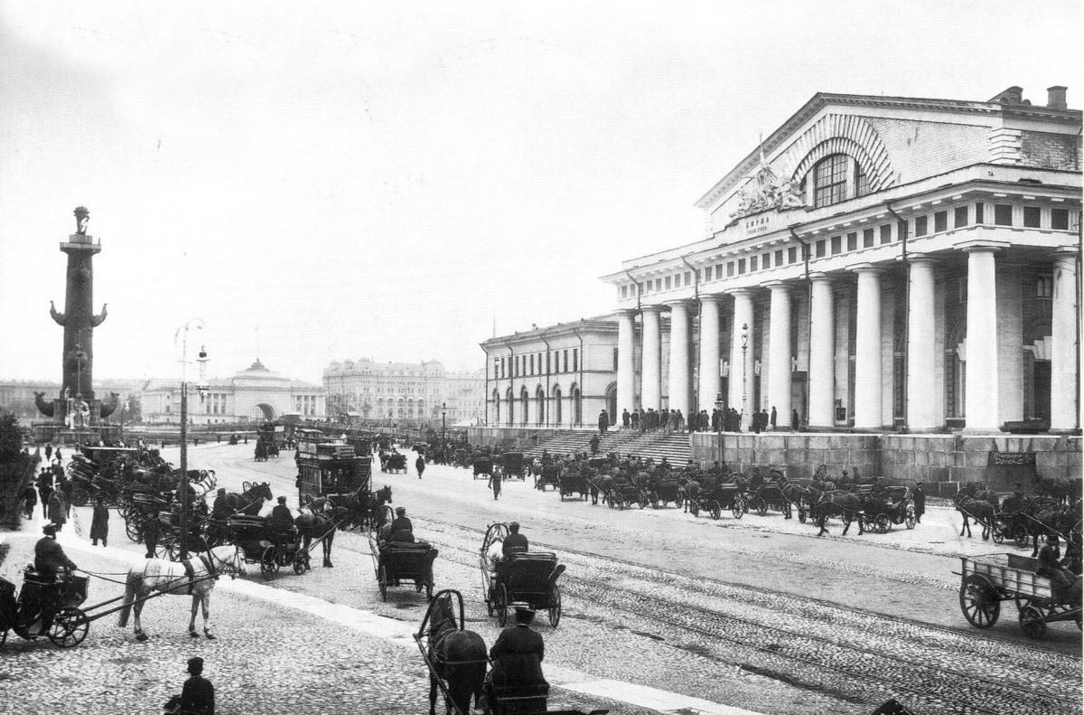 Russian stock exchange markets