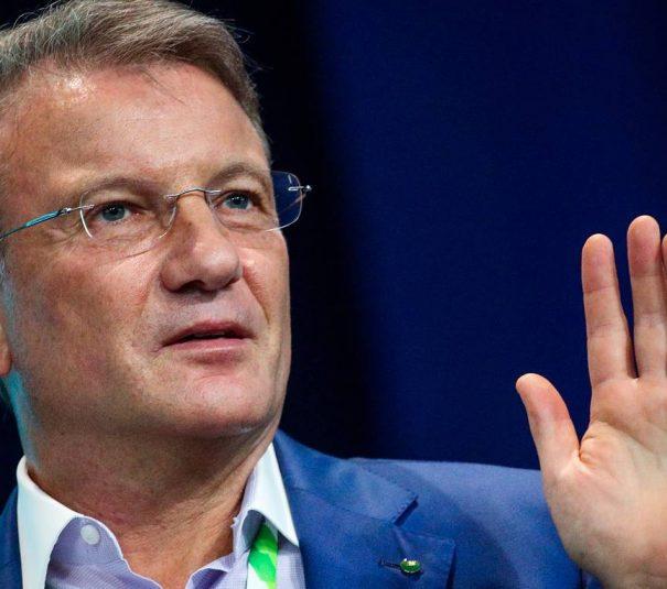 Head of Sberbank German