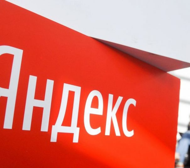 Yandex shares are growing