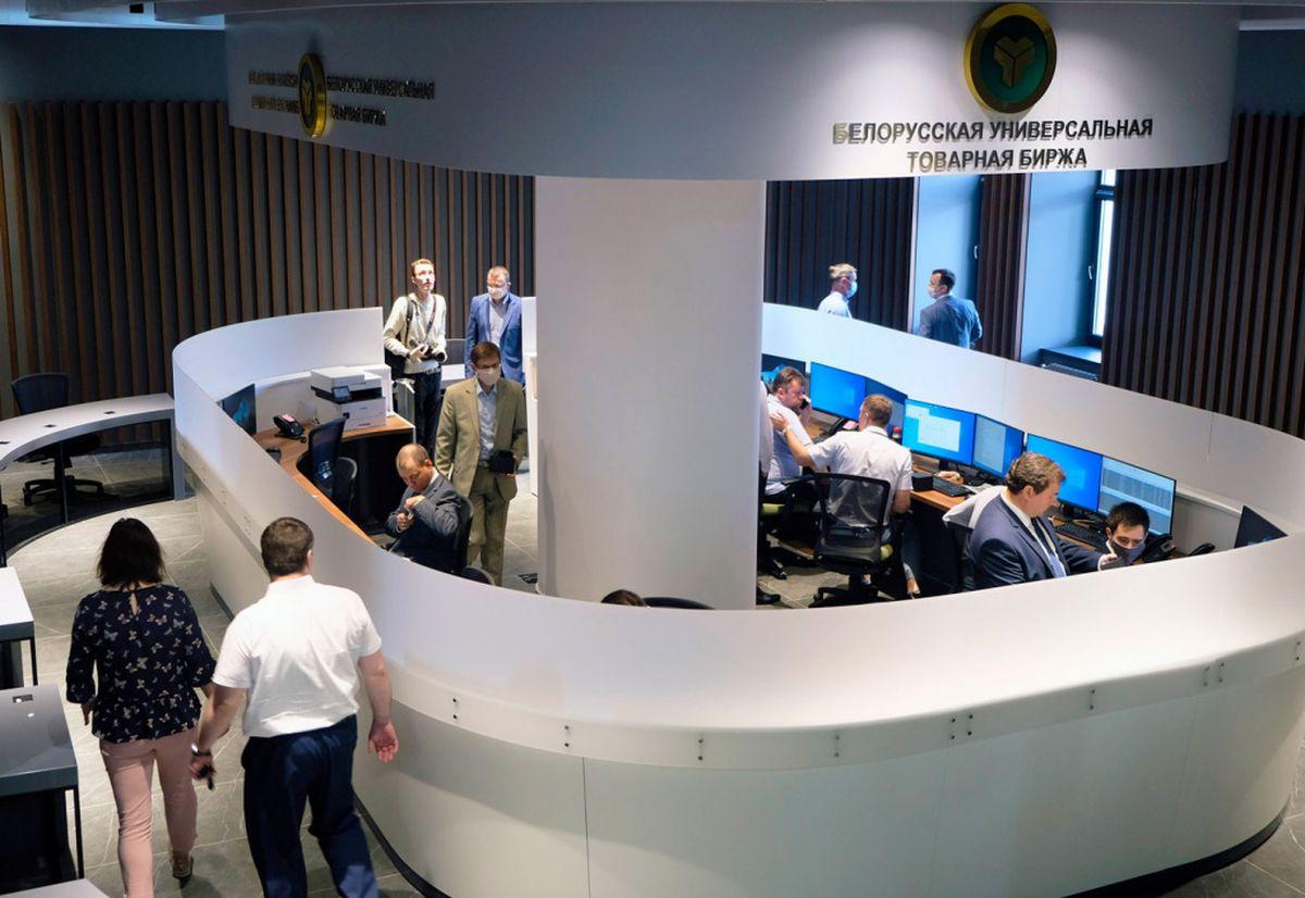 Belarusian universal commodity exchange