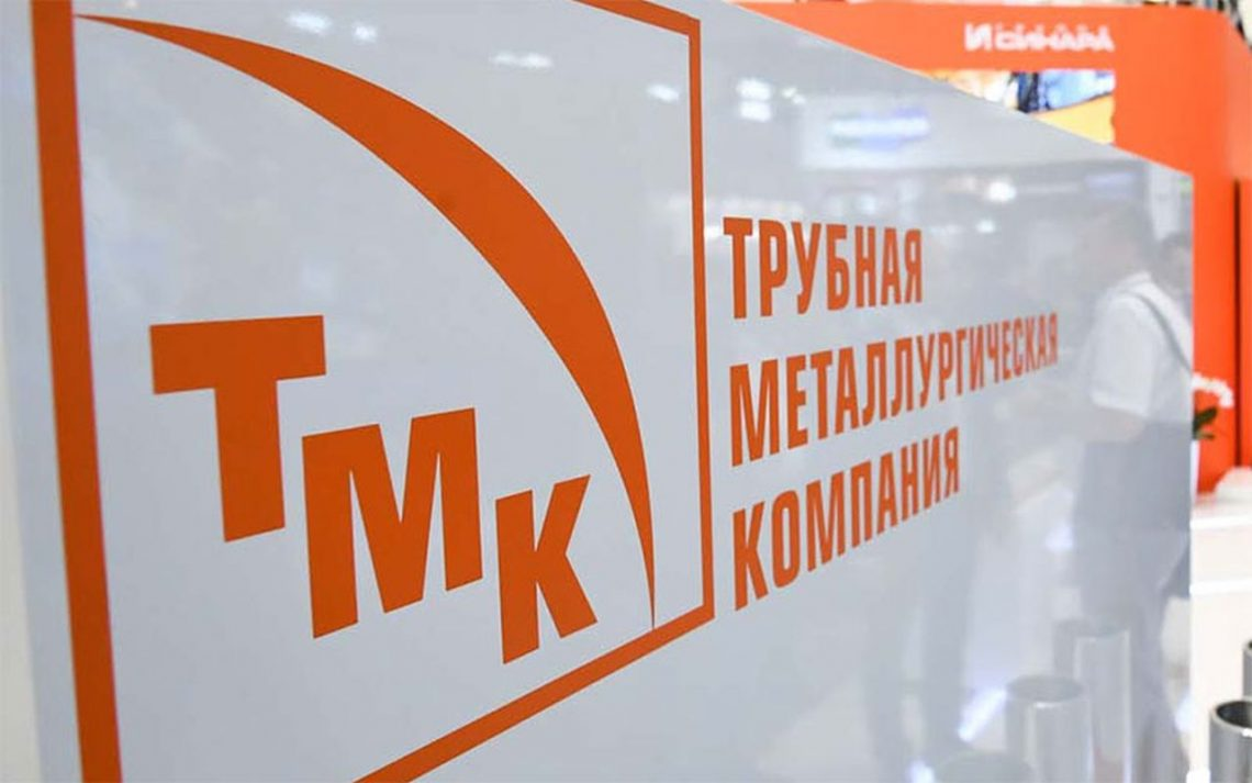 Russian pipe manufacturer