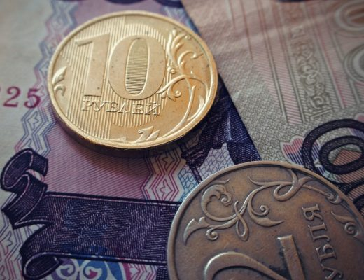 future of the ruble exchange rate