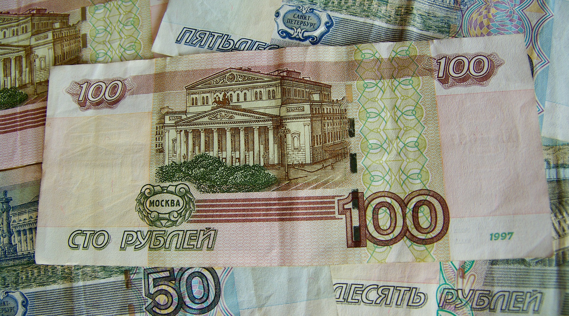 rubles_20